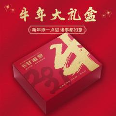 甘滋罗纯可可脂松露型混合口味巧克力牛牛烫金礼盒节日送礼网红零食甜点310g/盒