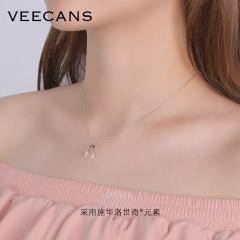 veecans炫彩水晶吊坠纯银项链女夏施华洛世奇元素生日礼物送女友