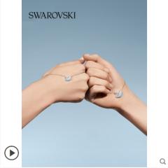 施华洛世奇蓝色天鹅(大) ICONIC SWAN 经典 女项链