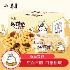 小养葡萄干沙琪玛面包 400g/箱*2
