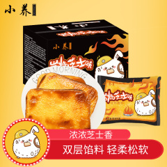 小养岩烧芝士吐司面包550g/箱*2