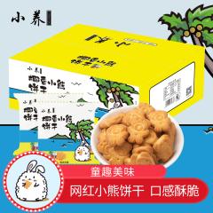 小养椰香小饼干饼干400g/箱*2