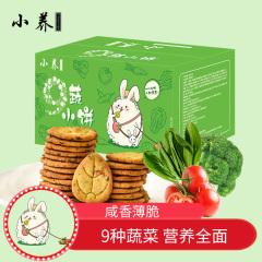 小养九蔬饼干300g/箱*2