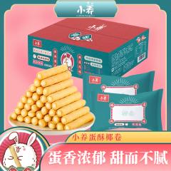 小养椰奶味蛋卷400g/箱*2