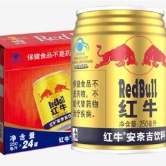 红牛安奈吉250ml 红牛安奈吉250ml*24罐