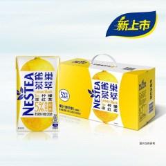 雀巢系列茶饮 雀巢茶萃利乐柠檬冻红茶250ml*24盒