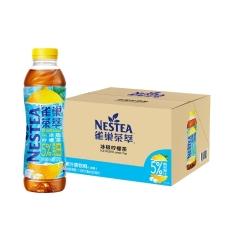 【富圈圈自提】雀巢系列 雀巢茶萃利乐250ml  2种口味随机