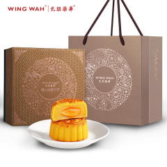中国香港元朗荣华致味流心奶黄月饼45gx8枚