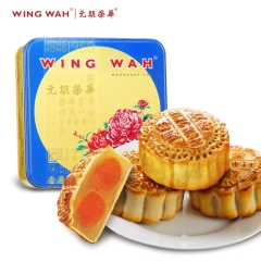 中国香港元朗荣华双黄白莲蓉月饼185gx4枚