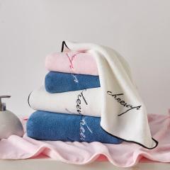 海亿优品 刺绣毛浴巾组合套装两件套1浴巾+1毛巾
