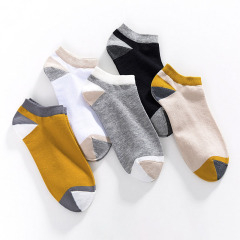 悟空隐形男船袜(5双) 5双 米色