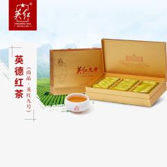 英红·尚品九号礼盒  YH059