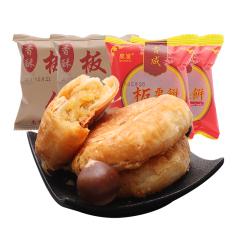 【专享】手工板栗饼中式糕点早餐点心下午茶休闲零食好吃的食品500g 板栗饼500g