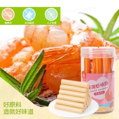 深海虾肠儿童休闲零食香肠火腿肠 原味10支装-150g
