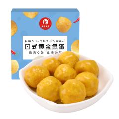 日式鱼蛋原味鱼丸咖喱鱼蛋小吃海味零食休闲食品即食 鱼蛋咖喱味72g