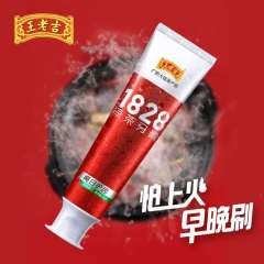 王老吉1828凉茶牙膏100g(亮白薄荷/亮白留兰/清火薄荷/清火留兰) 清凉薄荷 100g