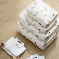 收纳袋家用大小号整理衣物幼儿园行李打包袋 2小+2大 如图