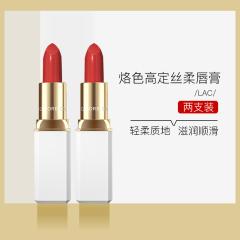 烙色高定丝柔唇膏2支装滋润嘴唇无以言表的高级妆容感 #C333 + #C999 2支装