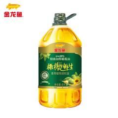 金龙鱼添加10%特级初榨橄榄油橄榄鲜生食用植物调和油4L家用食用大桶油