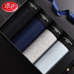 4条浪莎男士内裤男生纯棉裆平角裤