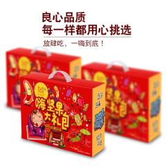 花蜜家 礼盒 大包装 坚果礼盒 过节佳品 864g实惠装礼盒(8款8包) 8包装