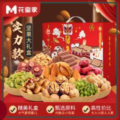 花蜜家嗨坚果礼盒装实力款10包过节送礼零食一整箱送人混合装 10包装