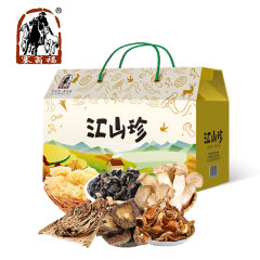 塞翁福汇山珍菌菇礼盒6948235705083