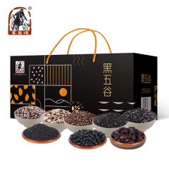 塞翁福黑五谷杂粮礼盒6948235706783