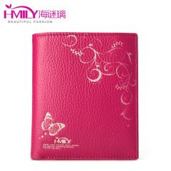 【海谜璃HMILY】钱包女短款 新款女士钱包头层牛皮钱包 H6891-2-3 横款 图片色