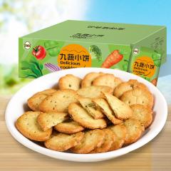 怡鹭 九蔬小饼380g箱装 蔬菜饼干 休闲饼干 零食 儿童饼干 九蔬小饼 蔬菜味