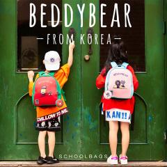 杯具熊 超人系列小学生儿童书包2-8岁护脊减负双肩背包 27*14*32cm 超人象