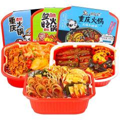 麻辣多拿荤素搭配火锅套餐三盒装