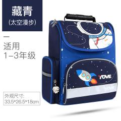 香港YOME勋章(medal)系列护脊Y279947 小码 藏青宇航员