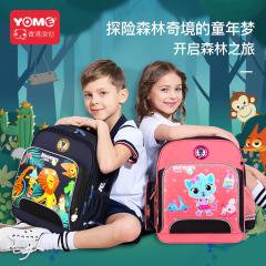香港YOME发现(discovery)系列护脊书包Y279946 1-6年级 藏青狮子