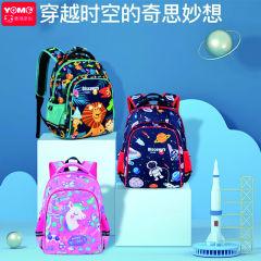 香港YOME轻盈减压书包Y199952 小码 藏青流浪星球