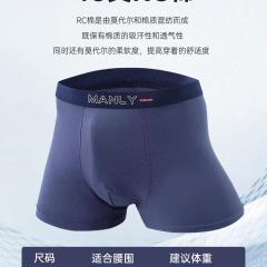 罗士佳人男士内裤3XL/4XL/5XL(869#45支RC棉)*3 3XL 随机色